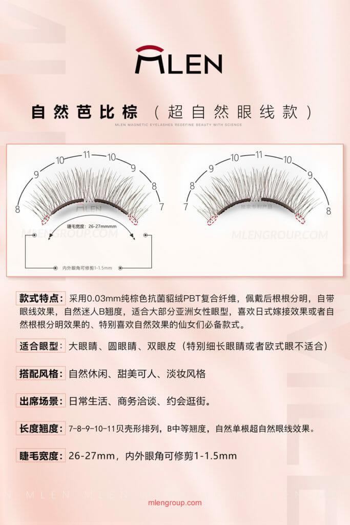 mlen group mlen magnetic eyelashes brown natural barbie 9