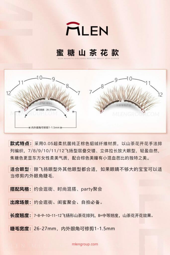 mlen group mlen magnetic eyelashes honey camellia flower 9