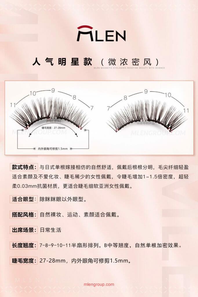 mlen group mlen magnetic eyelashes popular star style 9
