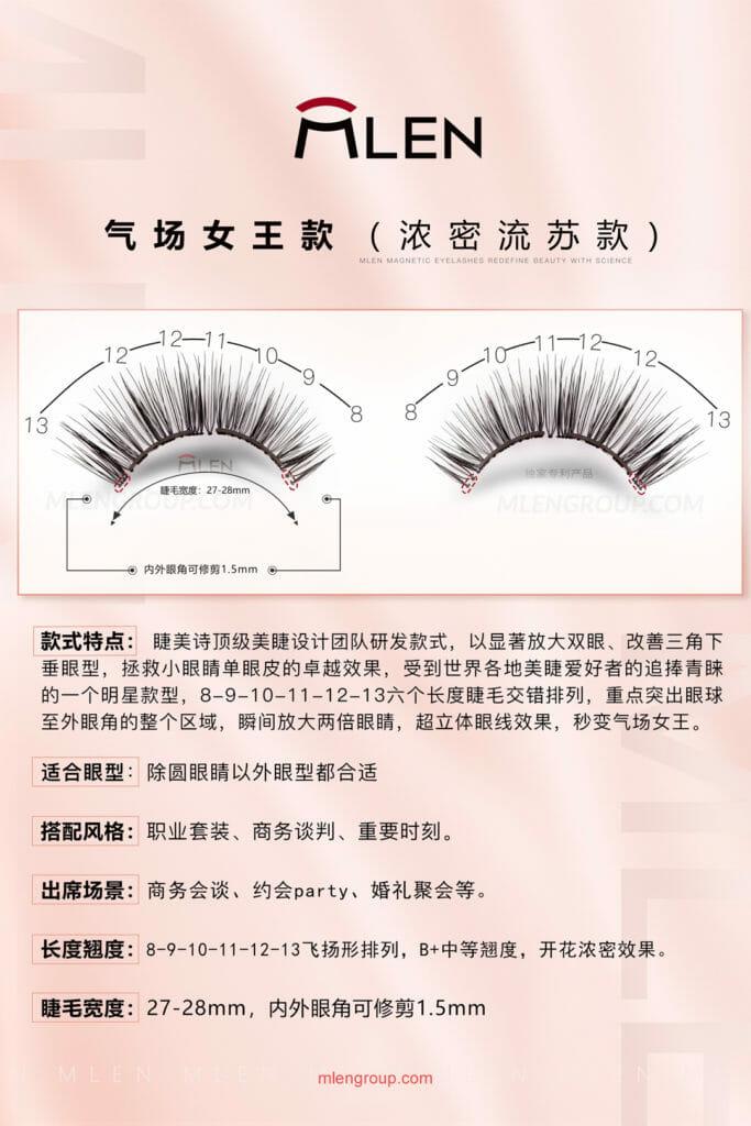 mlen group mlen magnetic eyelashes queen's power 9