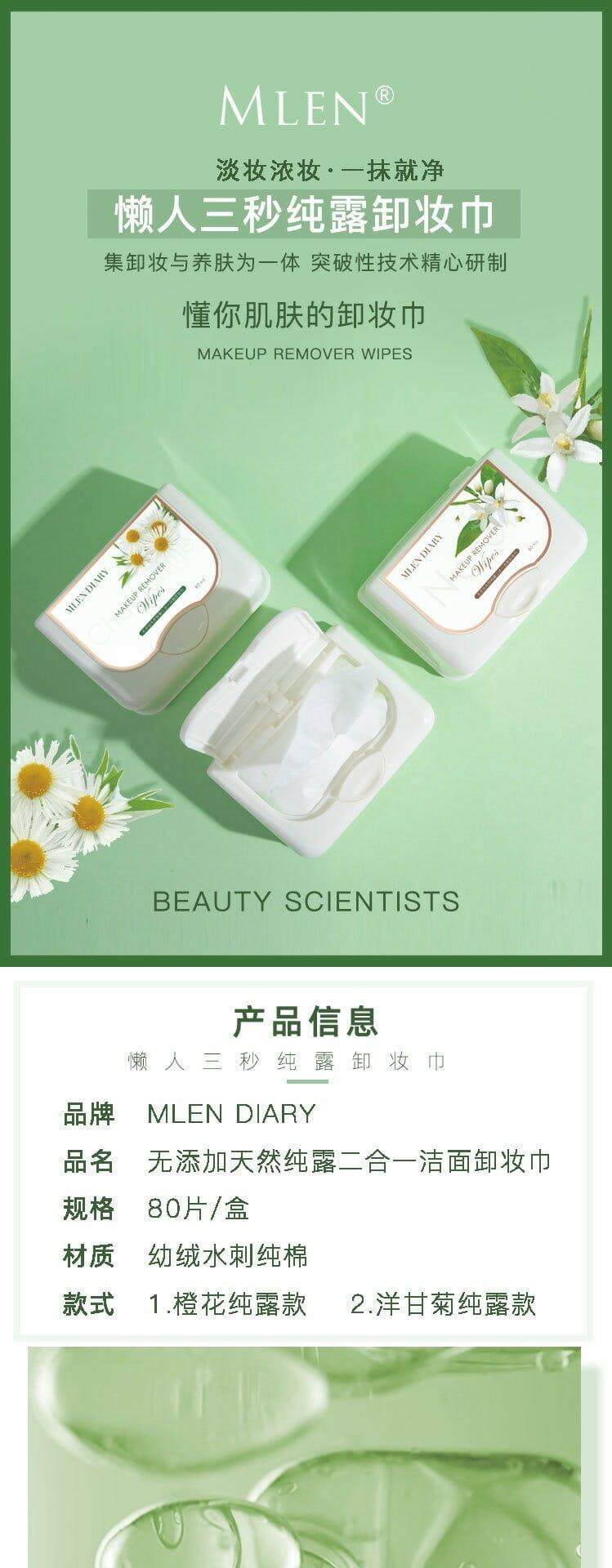 mlen group mlen makeup remover wipes 4