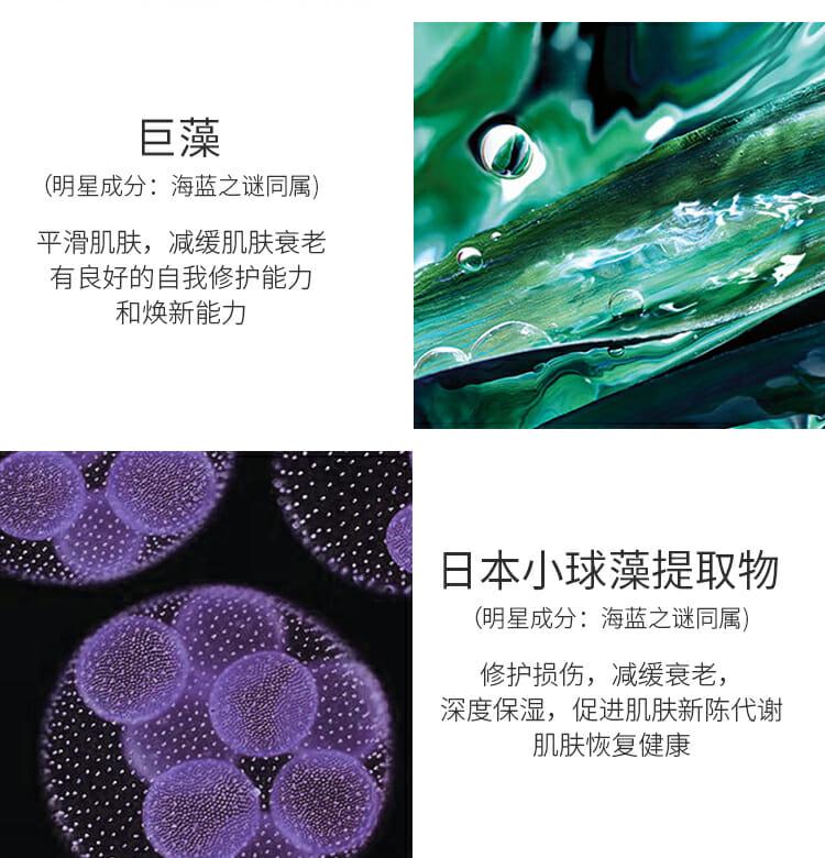 mlen group o michly marine raw silk tender mask 6