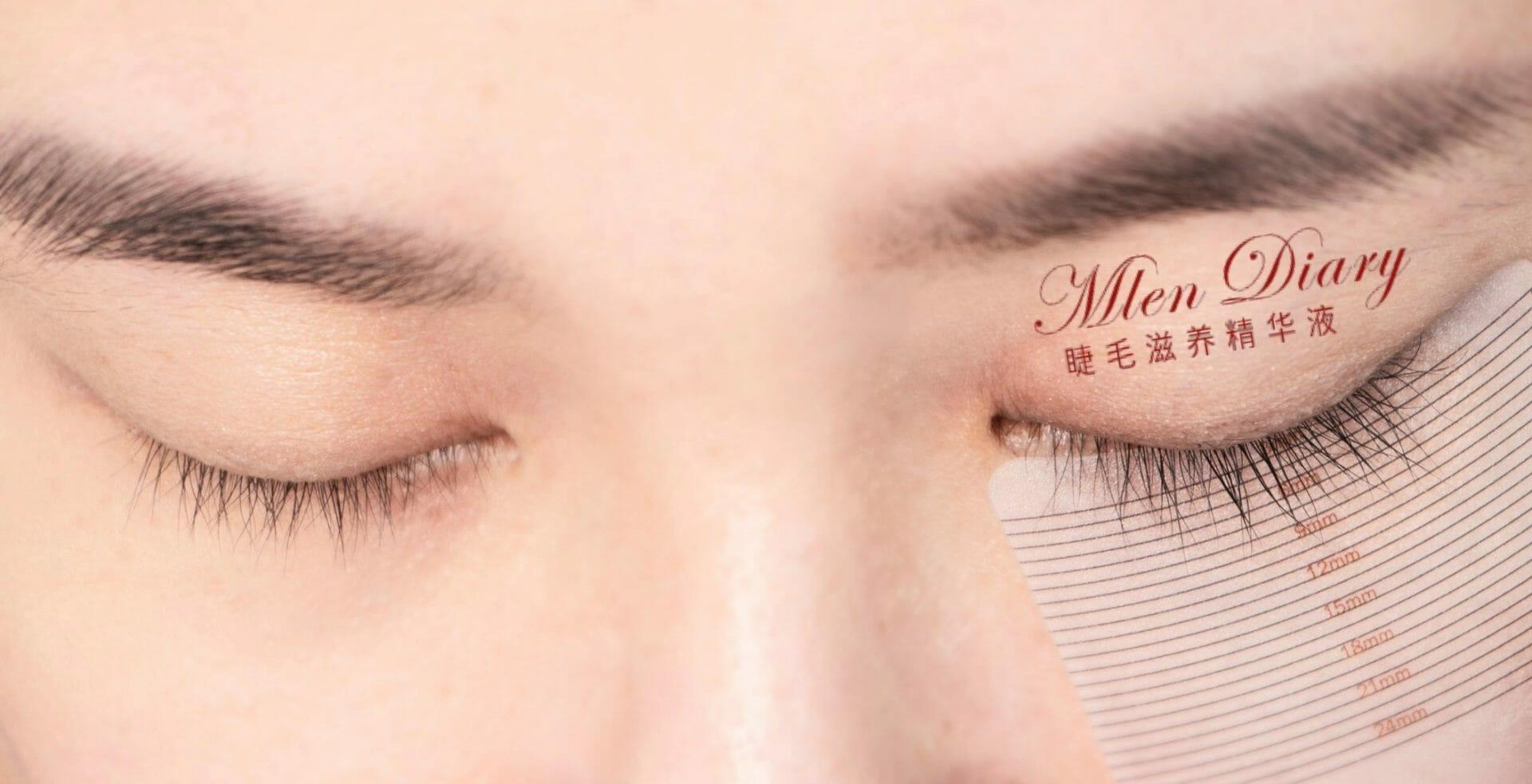 mlen group mlen eyelash growth essence 11