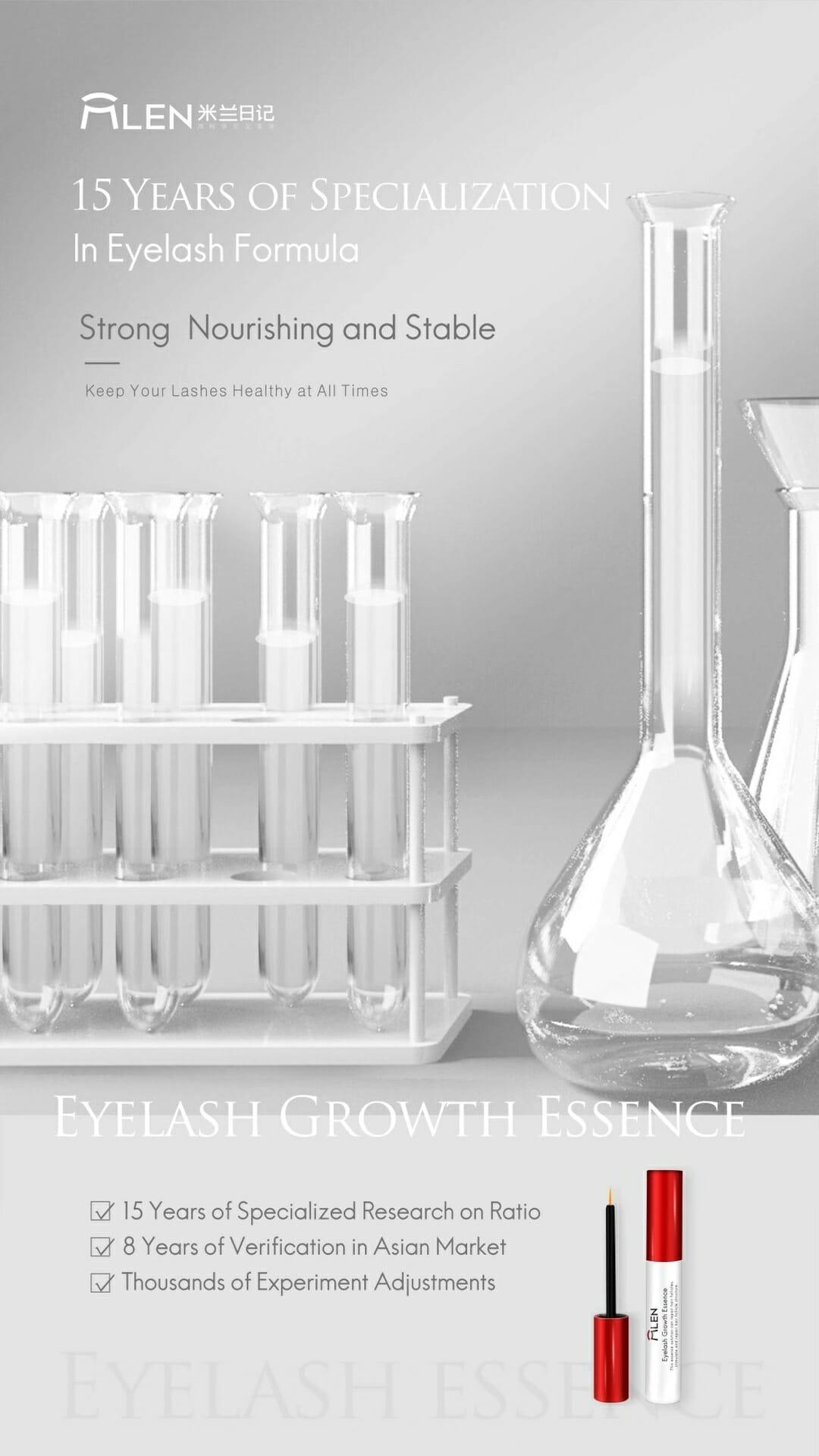 mlen group mlen eyelash growth essence 18