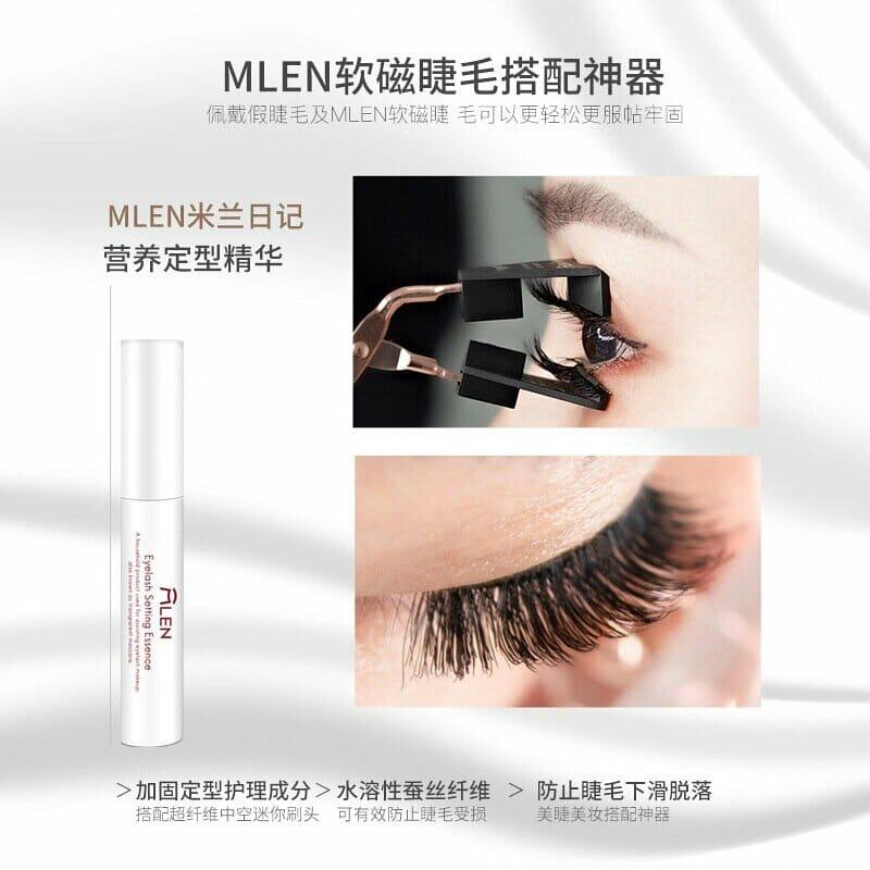mlen group mlen eyelash setting essence 4
