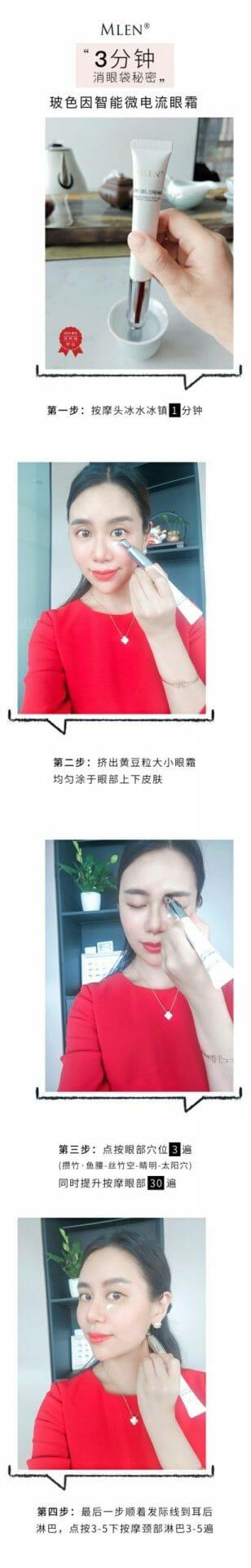mlen group pro xylane electric massage revitalizing eye cream 11